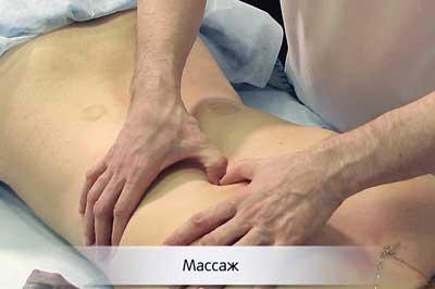 Массаж спины при травме позвоночника